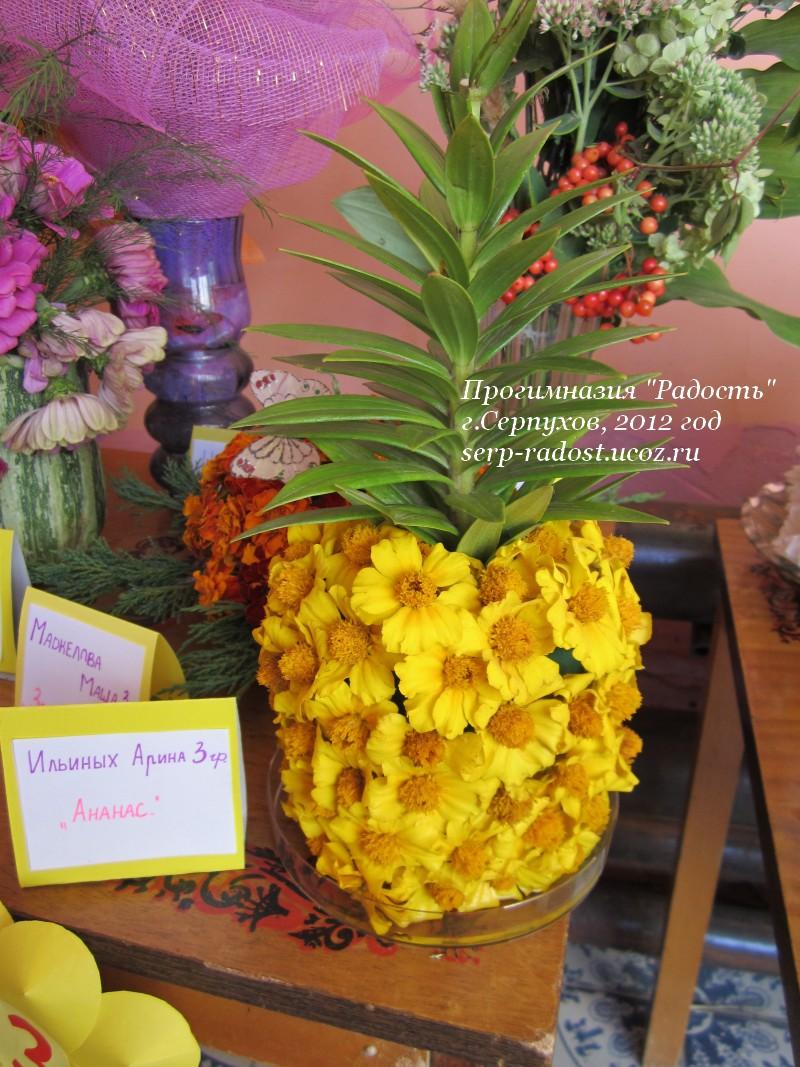 Оригинальные цветочные букеты для выставки